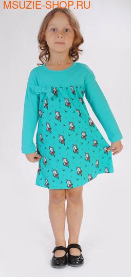 Флер де Ви платье. 104 бирюзовый ростНовинки<br><br>