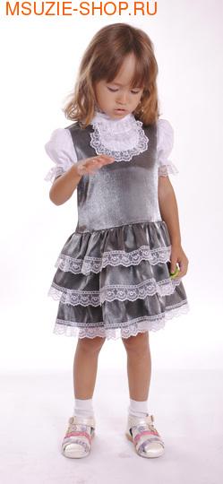 Блузки Сарафаны Для Девочек На 1 Сентября