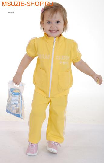 Милашка Сьюзи куртка+брюки. 104 сирень ростКомплекты<br><br>