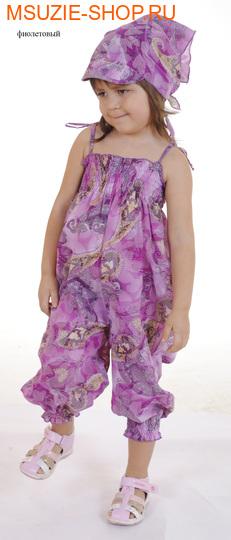 Милашка Сьюзи косынка. 110-122 фиолет ростГоловные уборы,варежки,перчатки <br><br>