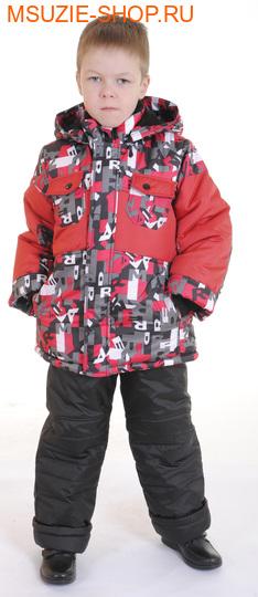 Милашка Сьюзи куртка+п/комбинезон (зима). 98 ростЗима <br><br>