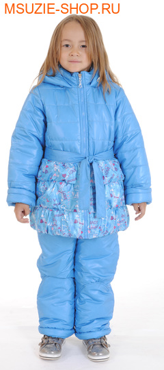 Милашка Сьюзи куртка+п/комбинезон (зима). 104 бирюза ростЗима<br><br>