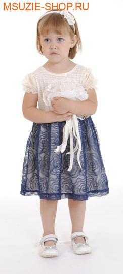 Милашка Сьюзи платье. 86 синий ростнарядная одежда<br><br>