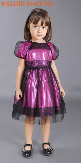 Милашка Сьюзи платье. 104 фуксия ростнарядная одежда<br><br>