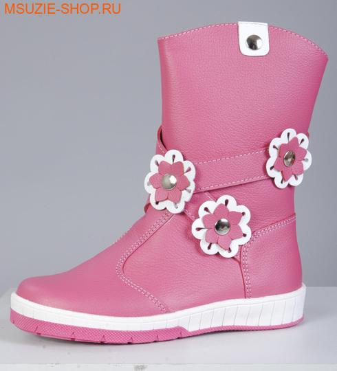 Милашка Сьюзи сапоги. сандали размер 27 ростДевочки<br><br>