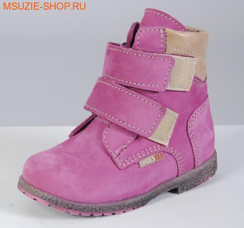 Милашка Сьюзи ботинки. ботинки размер 23 ростДевочки<br><br>