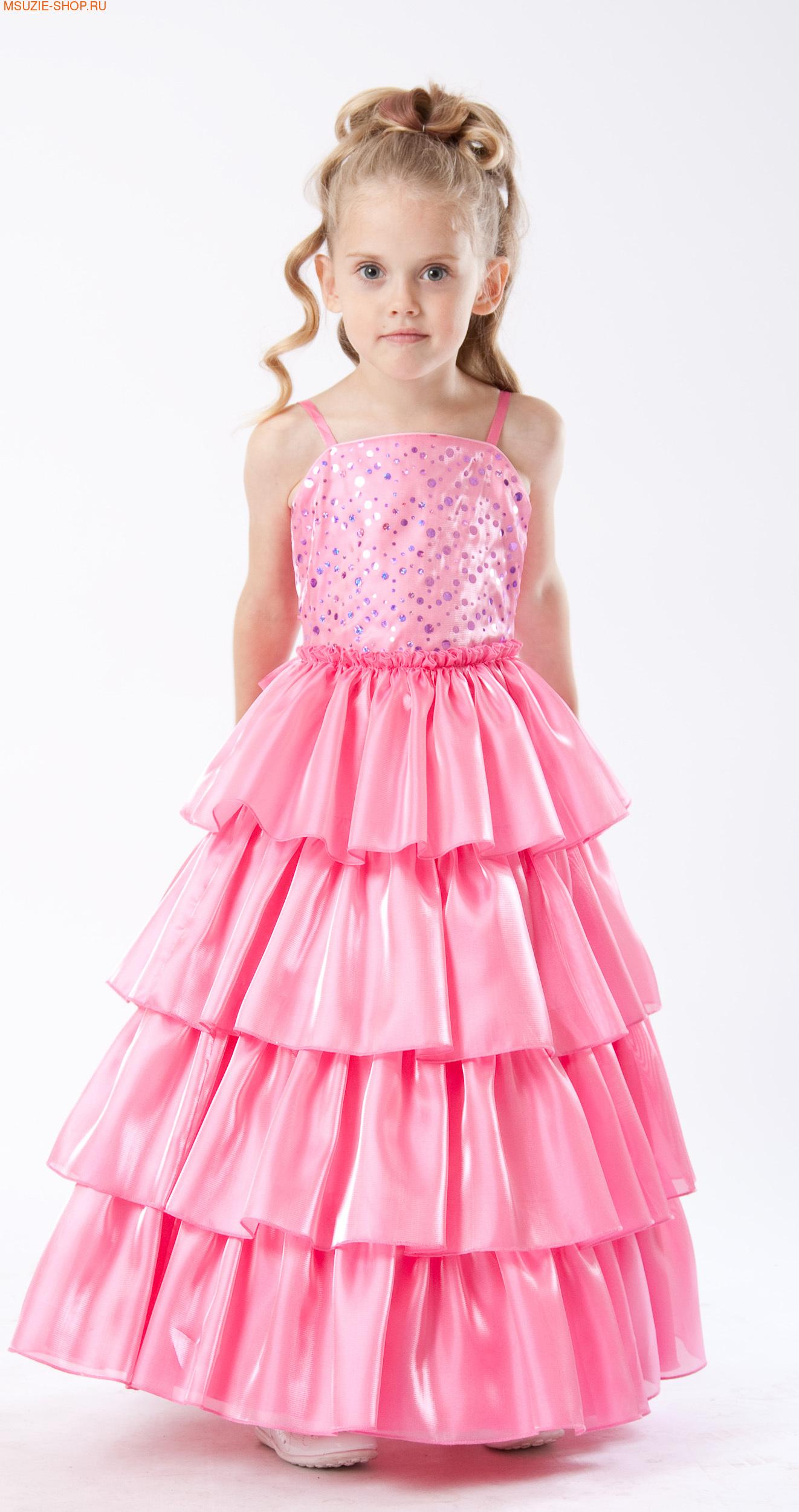Купить Детское Платье Онлайн